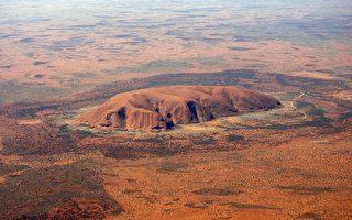 澳洲政府有意关闭艾尔斯岩登览活动