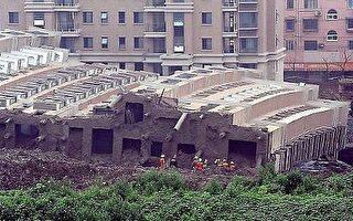 """上海一座正在建设中的13层居民楼——闵行区梅陇镇的""""莲花河畔景苑""""弹指之间轰然倒塌。(大纪元资料图片)"""