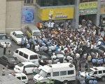 魏京生:烏魯木齊暴亂的責任在誰?