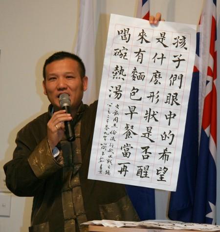 台灣書法家林俊傑展示學生作品。(攝影:林珊如/大 ...