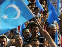 土耳其示威者就新疆事件繼續抗議