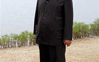 北朝鮮官方中央新聞社09年7月6日公布的其領導人金正日在淹海區改造點的照片。據傳金正日已患重症在身。AFP PHOTO / FILES / KCNA via KNS