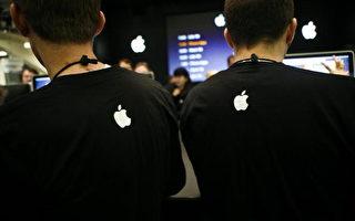 苹果公司自曝中国代工厂压榨劳工