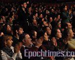 2009年7月17日神韵巡回艺术团在阿根廷科尔多瓦第2场演出 (摄影:Aloysio / 大纪元)