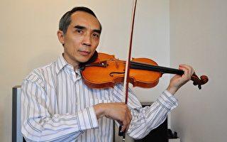 小提琴名家赞大赛回归传统