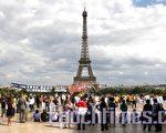 法輪功學員10年反迫害 法國政要支持