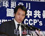 7月21日﹐中國過渡政府副議長兼發言人唐柏橋先生在法拉盛舉辦第15期論壇上說﹐中共已到了末日的瘋狂﹐隨時都會倒台。(攝影︰文忠∕大紀元)