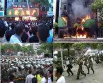 6月17日晚,湖北石首市永隆大酒店發生命案,石首市7萬名民眾湧向街上,連續多次與警方激烈衝突。(大紀元資料圖片)