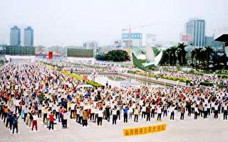 法輪功大陸簡訊(7月25日)