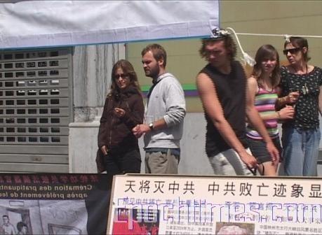 全球退黨月 比利時舉行聲援三退活動