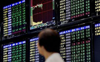 「中國建築」上市 中國股市大跌