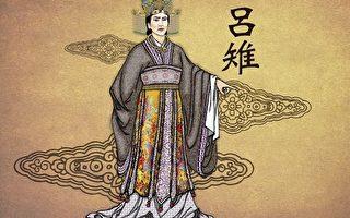 """吕后对付异己的阴险狠毒的手段,让人不寒而栗,堪称中华历史上""""坏女人""""之典型。她不只谋杀少帝、杀害开国功臣韩信等,还将戚夫人虐待成""""人彘"""",其冷血程度让史学家都摇头。(Shirley/大纪元)"""