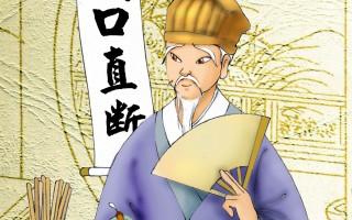 看相和算命之术,是一种玄学,在中国流行了几千年。(图:大纪元)