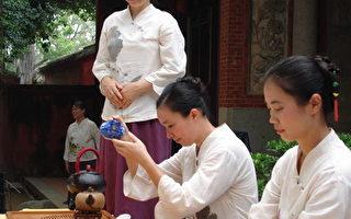 小窺古代茶文化不難看出,萬物皆有靈。(攝影:孫幗英/大紀元)