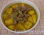 開胃清爽的芒果牛肉(圖:梅芬/大紀元)