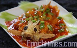 五星级料理淮扬菜:松鼠黄鱼(摄影:露露/大纪元)