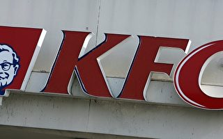 肯德基鸡肉含菌害童瘫 求偿千万