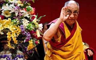 達賴喇嘛:中國少數民族政策失敗