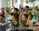 孩子从自由活动玩耍中得益非浅