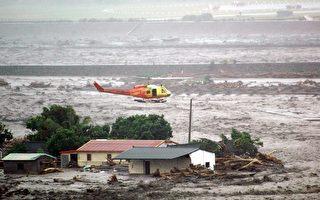 南台灣遭受莫拉克颱風重創,氣候惡劣,造成多縣市道路中斷,只能利用直昇機運補及救人。(AFP/AFP/Getty Images)