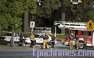 温哥华铁道镇惊现炸弹  安全引爆