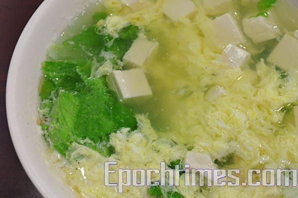 【祝大姐簡易家常菜】青菜豆腐蛋花湯
