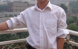 王永航律師維護的法輪功學員被判三年