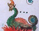 """中共在低层空间的表现就是一条恶龙,天火烧东方恶龙,诺查丹玛斯用称王的人头以及北京建筑等说明此龙代表现下的当权者,正是""""天灭中共""""在即的表达(图:大纪元)"""
