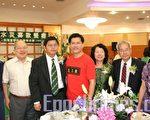 (左起)王明哲,汪信雄,張國鑫,林佳龍,洪順伍(右二)  (攝影:張倩/大紀元)