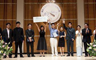 第二屆全世界華人小提琴大賽結果出爐