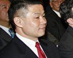 刘醇逸作为美国民选议员,却一直是中共媒体的明星人物,中共媒体长期以来用报导中共领导人的口吻和吹捧的话语来报导他。(大纪元图片)