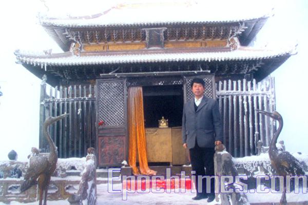 中国湖南民主党观察:中国民主党谢长发被判处十三年徒刑