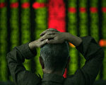 美中关系紧张 A股全面下跌 沪指跌下3200点