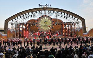 第40屆國際技能競技大賽開幕