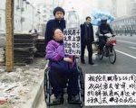 中国冤民大同盟上海分部宣传干事周敏珠(图片由中国冤民大同盟提供)