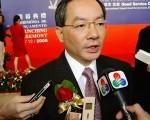 澳门政府在香港成功追回涉及前运输工务司司长欧文龙贪污案的3.3亿港元外流赃款。(AFP )