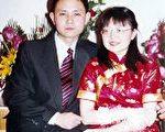 曹東的妻子楊小晶