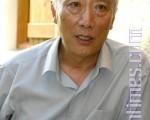 吴葆璋近照 (摄影:章乐/大纪元)