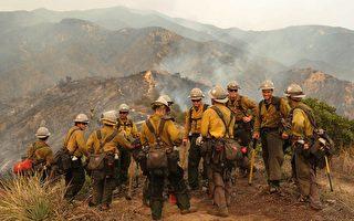 加州野火初步得到控制