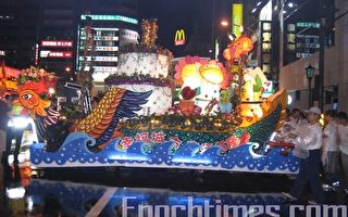 2009年9月2日,台灣基隆中元祭放水燈遊行。(攝影:岳芸/大紀元)