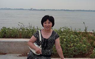 国际大赦帮助费城女子救母