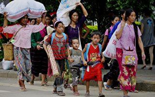 缅甸军队攻打华人特区 数万华人遭殃