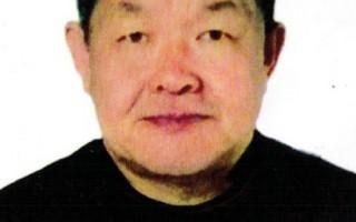 黑龙江法轮功学员被打成植物人后死亡