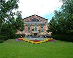 座落在绿色环丘台上的瓦格纳歌剧院(摄影:王一/大纪元)