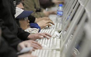 中共當局日前下達密令,要求各大入口網站規定新會員註冊發言時,必須使用真實身分。(AFP)