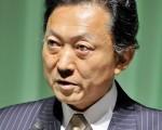日本民主黨黨魁和下任首相鳩山由紀夫。 (圖:AFP/ Getty)