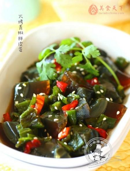 最喜歡的超便宜下飯菜-火烤青椒拌皮蛋