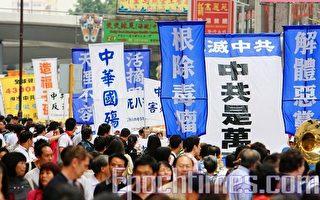 圖片新聞:新疆抹黑港記者 港人十一上街