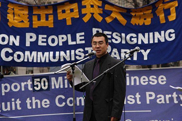 2009年3月15日,前中共国安部对外谍报官李凤智在美国白宫附近的麦克弗森广场上举行的声援集会上讲述了他决定脱离中共、公开退党的心路历程。(摄影:丽莎/大纪元)