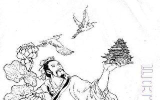 鲁班仙师像(绘画:大雄)